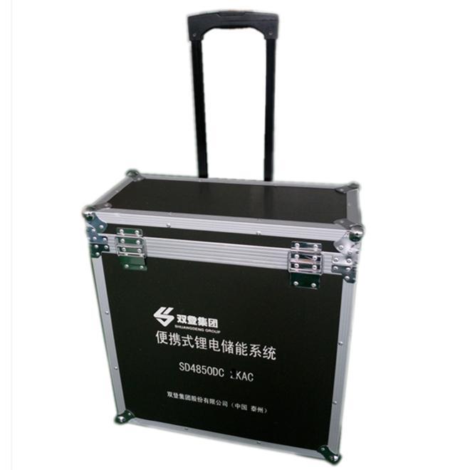 便携式锂电储能系统