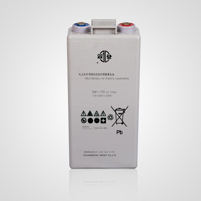 机车电池 (DLM-170、NF-360、NM-450)